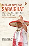 #2: The Last Battle of Saraighat: The Story of the BJP's Rise in the North-east