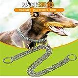 Kingus Doppelkette Hundehalsband Blei Dauerhafte Hund Outdoor Training Kette Kragen Hundehalsband Heimtierbedarf Für Große Hunde S/M / L, L