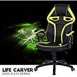 Life Carver Stylish Devil's Eye Series High Back Racing Sport Gaming Chair Executive Swivel Desk Armchair PU Leather Lumbar support Computer