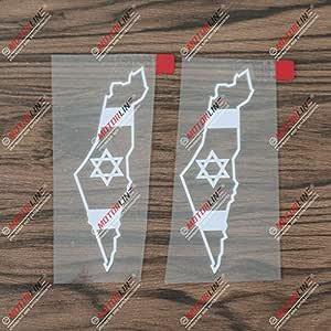 Israel Map outline Star David Decal Sticker Car Vinyl Jew no bkgrd Israeli