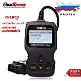 Diagnostic Scan Tool - Best Reviews Guide