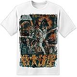 Herren Star Wars A New Hope Selten abgenutztes White Filmposter T-Shirt Episode 7 8 VIII Han Solo Blu Ray - Weiß, XX-Large