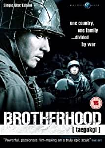 Brotherhood [DVD]