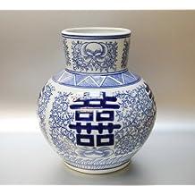 suchergebnis auf f r chinesische vasen blau und wei. Black Bedroom Furniture Sets. Home Design Ideas
