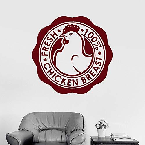 Geiqianjiumai Hühnerbrust Fleisch Zeichen Lebensmittelgeschäft kommerzielle Wandaufkleber Wandaufkleber Weinrot 56x57cm -