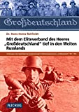 ZEITGSCHICHTE - Mit dem Eliteverband des Heeres