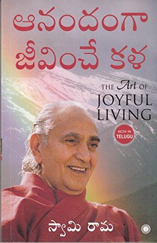 The Art of Joyful Living (Telugu)