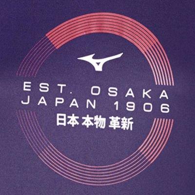 Mizuno Transform Women's Course à Pied T-Shirt - SS16 purple