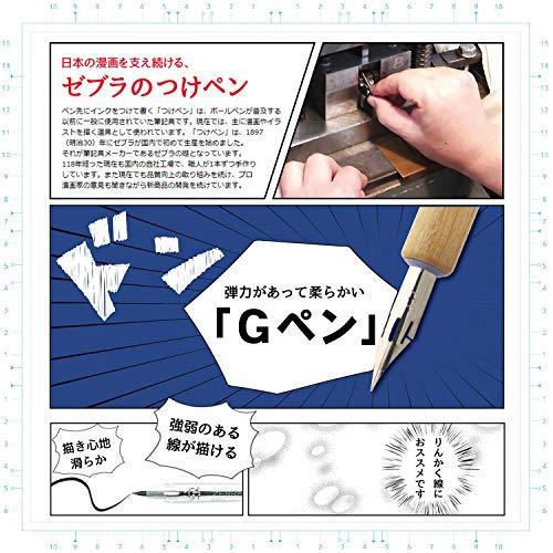Zebra Comic G Modell Chrom, Feder, 10Schreibfedern (1Pack) (pg-6b-c-k) - 2
