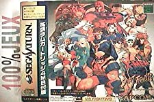 X-Men Vs. Street Fighter + RAM 4MB