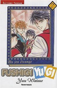 Fushigi Yugi Edition simple Tome 7