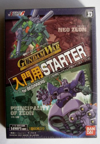 bandai-gundam-war-einfuhrungs-starter-fur-anfanger-neojion-zeon