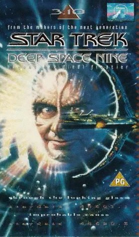 Star Trek - Deep Space Nine 33