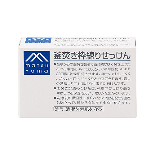 M-mark Kettle Cooked Soap - 140g