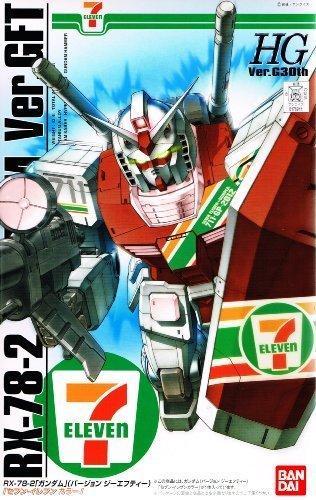 7-eleven-exclusive-hg-rx-78-2-gundam-ver-gft-7-eleven-color