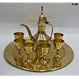 Antique Golden Royal Wine Glass, Surahi And Tray Set Pure Brass Handicraft