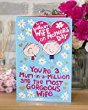 Mother's Day Wife Card, Gift for Her, Gift for Wife, Mother's Day Gift, Gift Card