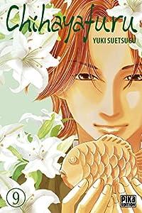 Chihayafuru Edition simple Tome 9
