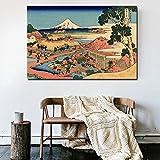 tzxdbh Japanische Maler Leinwand Malerei Drucken Wohnzimmer Wohnkultur Moderne Wandkunst Ölgemälde Poster Bild HD Gruppe 31X46 cm Mit Rahmen