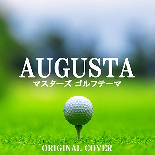 Augusta from master's golf theme