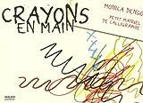 Image de Crayons en main