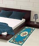#4: Ms Nakhro Velvet Kitchen/Bedside Runner - 60 X 150 CM, Aqua