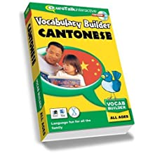Vocabulary Builder Cantonese: Language fun for all the family – All Ages (PC/Mac)