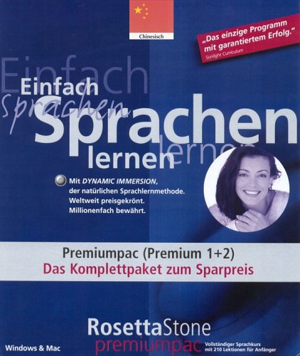 Rosetta Stone PremiumPac - Chinesisch (PC+MAC)