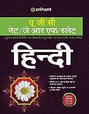 UGC Net Hindi