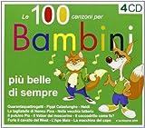 10 canzoni per bambini dell'asilo (inglesi e italiane) - 514QUdtusrL. SL160