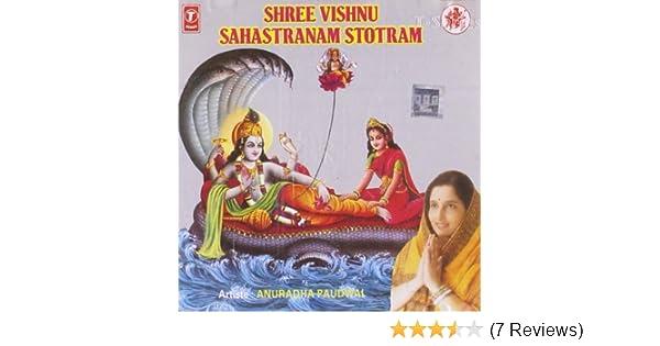 Shree Vishnu Sahastranam Stotram