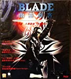 Blade (1998) PANORAMA Version kostenlos online stream
