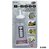 B6000 Clear Acrylic Multi Purpose Adhesive, Waterpoof, Glass Phone Screen Repair DIY Crafts Jewelry Glue - 110ml