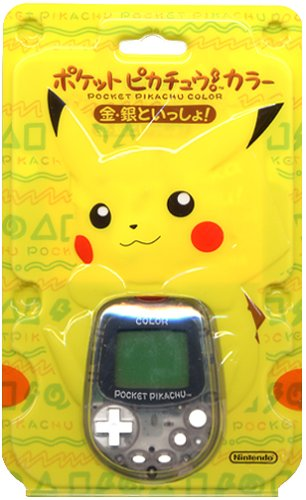 Along with pocket Pikachu color gold and silver! (japan import) Gameboy Color Japan-import