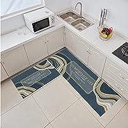 2pcs kitchen water and oil absorbing floor mat long strip non-slip mat kitchen door mat household carpet foot