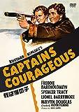 Captains Courageous [DVD-AUDIO]