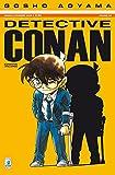 Detective Conan: 59