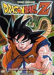 Dragonball Z: Super Saiya Son Goku [DVD]