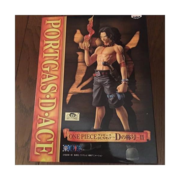 One Piece Portgas D. Ace DX Figures (japan import) 1