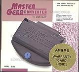 Master gear converter Bild