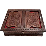 SHADAB.ENTERPRISES Wooden Hand Carved Holy Book Stand And Box For Quran, Bible, Gita, Ved, Guru Granth Sahib Decorative