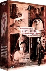 Coffret Kiju Yoshida: Contre le mélodrame, vol. 2 : Histoire écrite sur l'eau / Le Lac des femmes / Passion ardente / Amours dans la neige / Flamme et femme