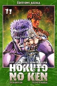 Hokuto No Ken - Ken le survivant Nouvelle édition Tome 11
