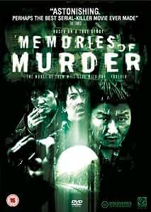 Memories Of Murder [DVD]