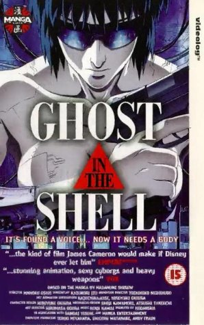 ghost-in-the-shell-vhs-1995