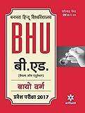 BHU B.Ed Bio Varg Parvesh Pariksha 2017