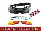 Epson moverio BT 300VR FPV Combo