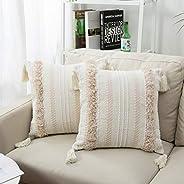 عبوة تحتوي على قطعتين من غطاء وسادة للظهر مزخرف بلون كريمي بوهو مع سحاب غير مرئي، غطاء وسادة مستطيل الشكل، غطا