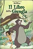 Il Meraviglioso Mondo Di Walt Disney Il Libro Della Giungla De Agostini-B11