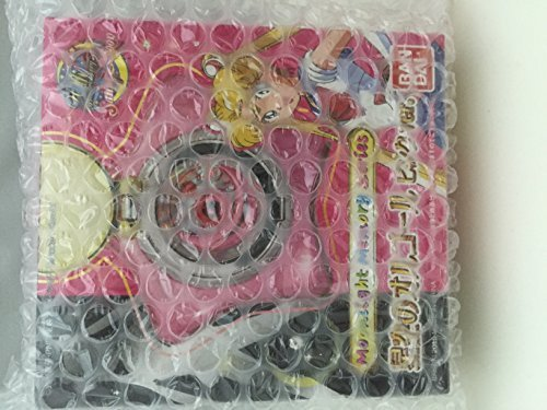 Bandai Premium Sailor Moon Moonlight Memory Starlit Sky Music Box ~Pink Color Moonlight Music Box